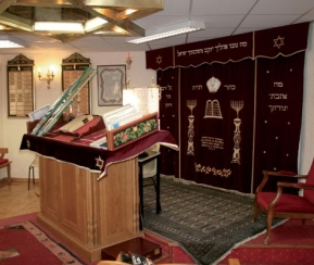 Synagogue Hekhal David - 1