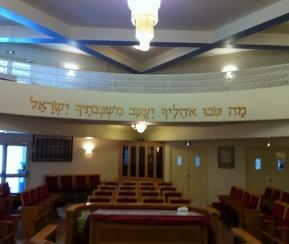Synagogue d'Issy les Moulineaux - 1