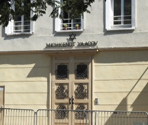 Synagogue 75020 118 Bd de Belleville - 2