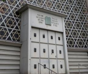 Consistoire Haut Rhin Synagogue - 1