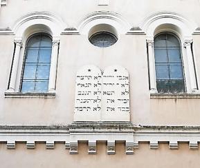 Synagogue Nimes - 1
