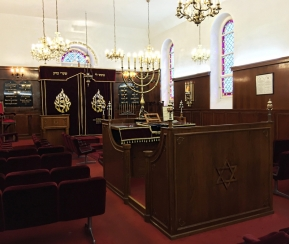 Synagogue Pau - 1