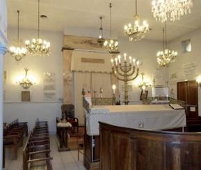 Synagogue Tarbes - 1