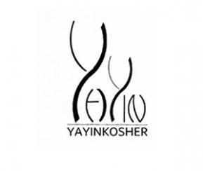 Yayin Kosher - 1