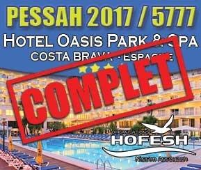 Voyages Cacher Hofesh Pessah 2017 - 1