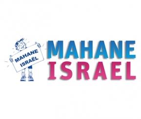 Mahane Israel Filles Sacy France  6-12 et 13-17 ans - 2