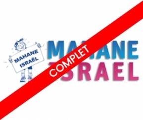 Mahané Israël Garçons Sacy France  Juillet 2020 - De 7 à 12 ans et de 13 à 15 ans - 1