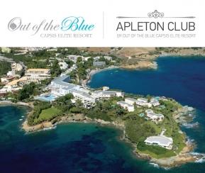 Chavouot avec APLÉTON CLUB - Out of the Blue, Capsis Elite Resort *Rabais 20% jusqu'au 15 mai* - 1