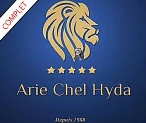 Chavouot 2021 avec Arie Chel Hyda - 1