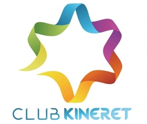 Club Kineret - Séjour Harry Potter Décembre 2019 - 6-12 ans - 2