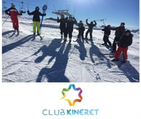 Club Kineret Ancelles/ Orcières Merlette 13-17 ans - 1