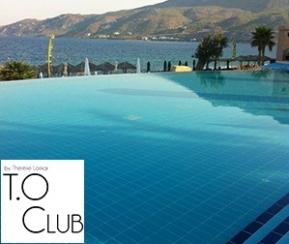 To Club - 1