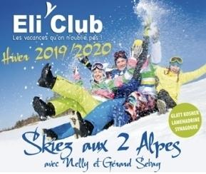 Eli Club - 1