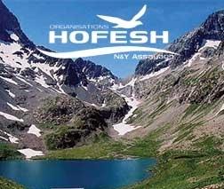HOFESH - 2