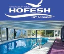 HOFESH - 1