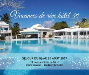 Hôtel La Cocoteraie Guadeloupe - 1