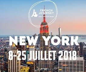 French Jewrney New York City - 14-17 ans et 18-20 ans - Du 8 au 25 Juillet 2018 - 1