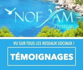 Nof Yam Club - 2