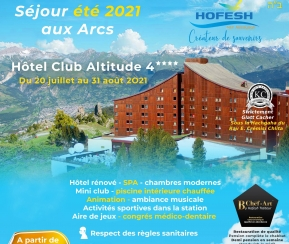 Hofesh Les Arcs - 1