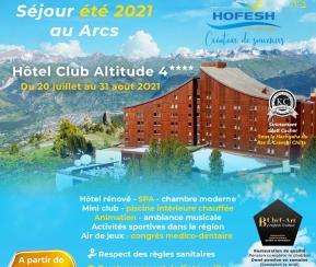 Hofesh Eté 2021 - 1