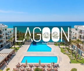 Blue Lagoon Resort Cacher Chypre Pessah - 1
