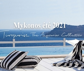 Club Turquoise Mykonos - 1