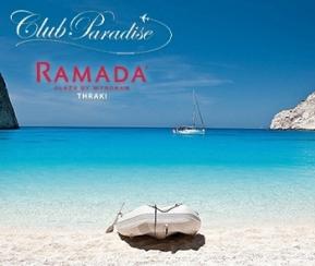 Été 2021 en Grèce avec Club Paradise - 1