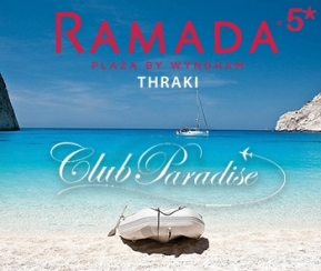 Club Paradise Grèce - 1