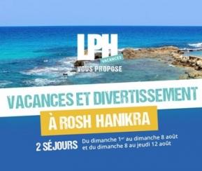 Séjour Israël Rosh Hanikra - 1
