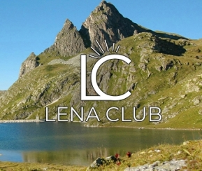 Lena Club La Plagne - 1