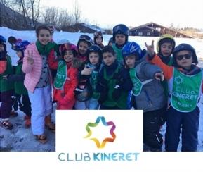 Club Kineret -  Ski Février 2020 - 6-12 ans - 2