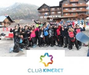 Club Kineret - Ancelle -13-17 ans - 2