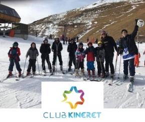 Club Kineret -Ski Décembre 2019- 6-12 ans et 13-17 ans - 1
