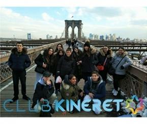 Club Kineret - New York Février 2020- 14-16 ans et 17-19 ans - 2