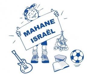 Mahane Israel - Bernex - Filles - 1