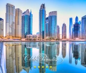 Dubai Février 2021 avec Club Paradise - 1
