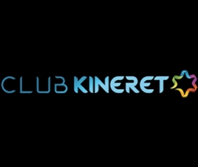 Club Kineret Sisteron Séjour à thème full Tennis - 1