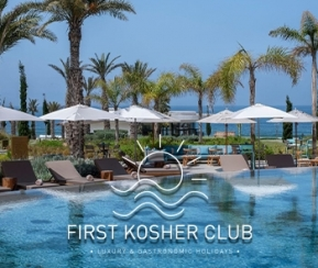 First Kosher Club Souccot - 1