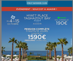 Voyages Cacher First  Kosher Club - 1