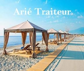 Arié Traiteur - 1