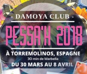 Damoya Club Torremolinos - 1