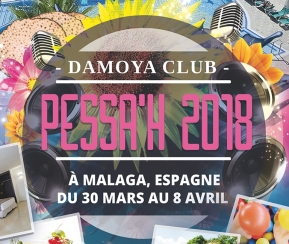 Damoya Club - 1