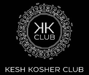 KeshKosher Club - 1