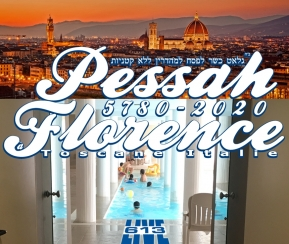 Voyages Cacher LIVE613 Fantastic Pessah/Pesach Florence Toscane Italie Italy - 1