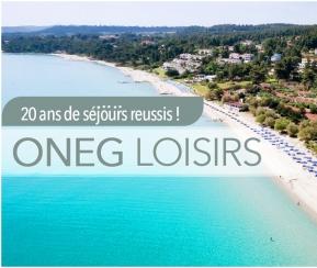 Oneg Loisirs Grèce - 1