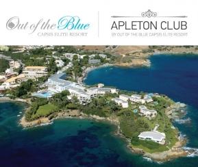 Pessah avec APLÉTON CLUB - Out Of The Blue Capsis Elite Resort - 1