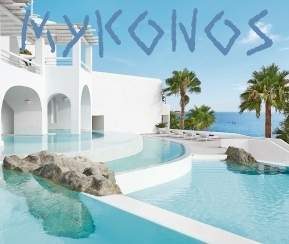 Pessah 2019 de luxe Mykonos White and Blue - 2