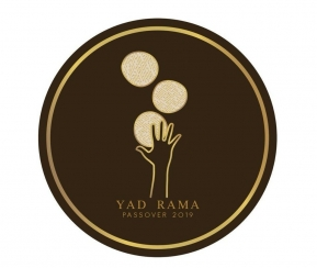 Yad-Rama Pessah - 2