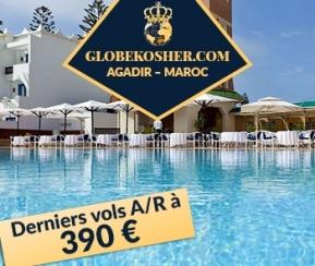 GlobeKosher.com - 1