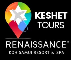 Keshet tours Pessah à Koh Samui - 1